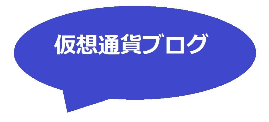f:id:ninjin55:20170923110500j:plain