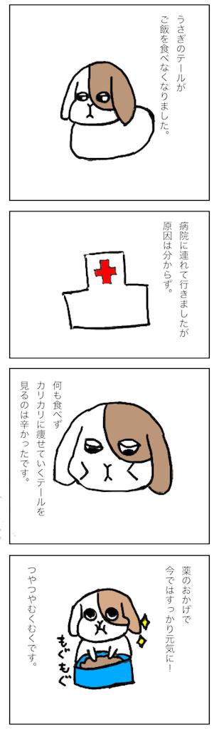 f:id:ninjin_ninjin:20181201213617p:image