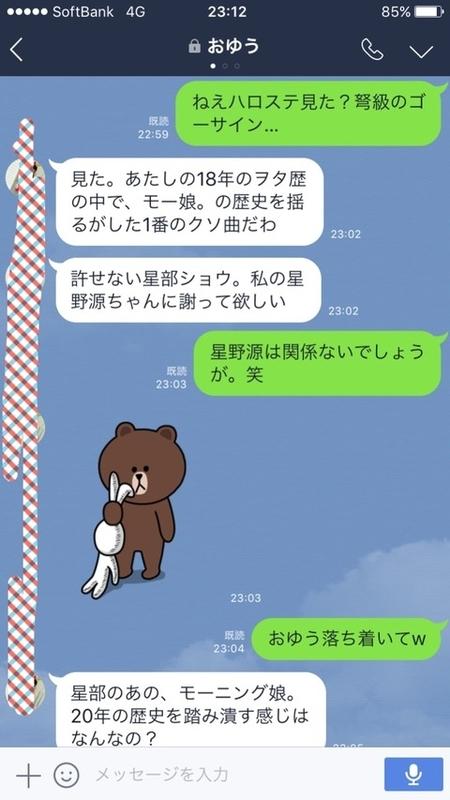 IMG_2142