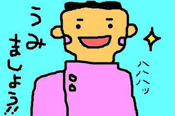 f:id:ninjinn:20170817021750p:plain