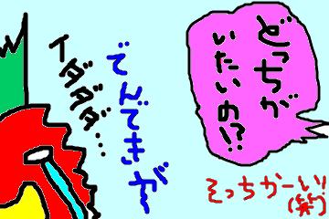 f:id:ninjinn:20170819225251p:plain