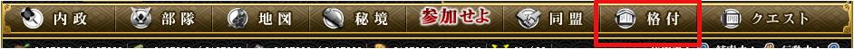 f:id:ninjinn76:20190206014608p:plain