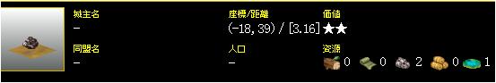 f:id:ninjinn76:20190209225823p:plain