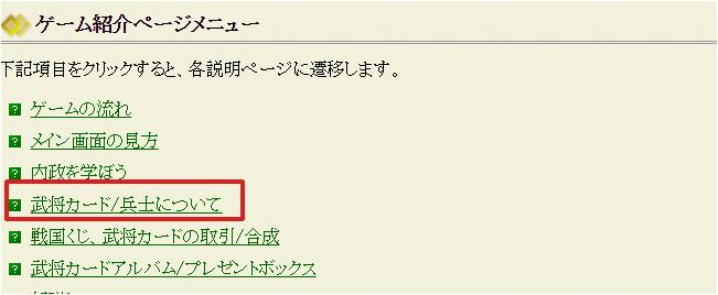 f:id:ninjinn76:20190209232402p:plain