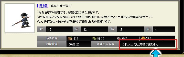 f:id:ninjinn76:20190209233815p:plain