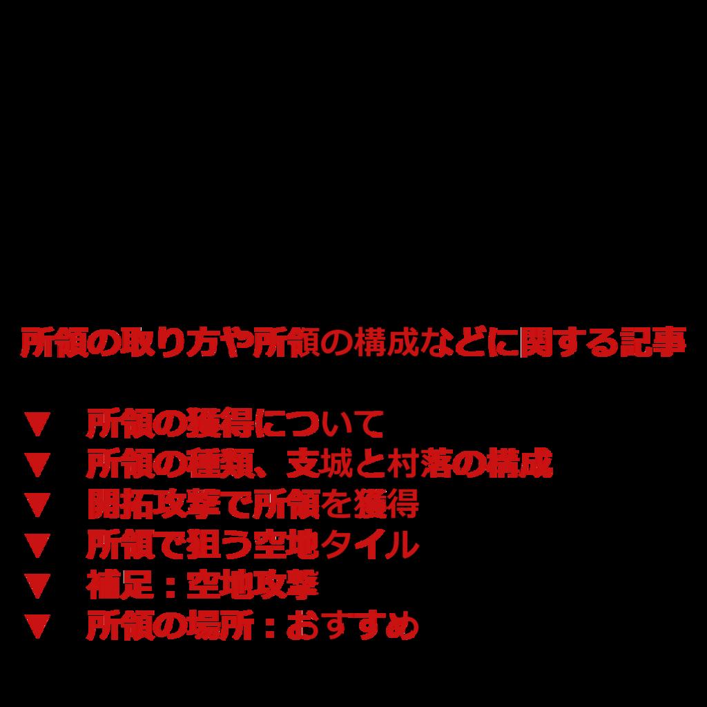 f:id:ninjinn76:20190214121450p:plain