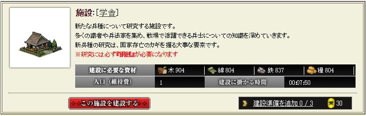 f:id:ninjinn76:20190223000527p:plain