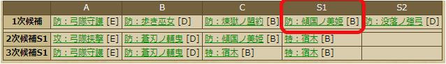 れんみつ-2241-S1