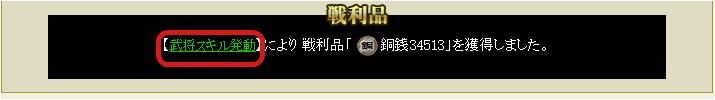 f:id:ninjinn76:20190410162011p:plain