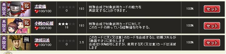 f:id:ninjinn76:20190410165838p:plain