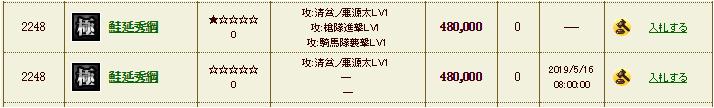 f:id:ninjinn76:20190515155835p:plain
