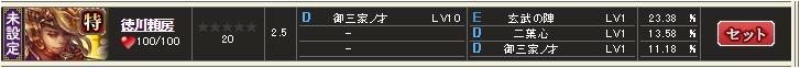 f:id:ninjinn76:20190605003549p:plain