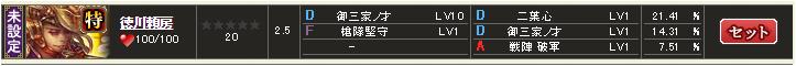 f:id:ninjinn76:20190605004105p:plain