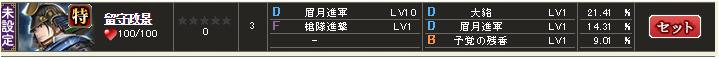 f:id:ninjinn76:20190605171141p:plain