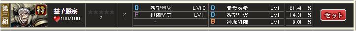 f:id:ninjinn76:20190606104937p:plain