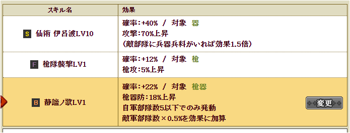 f:id:ninjinn76:20191101165503p:plain