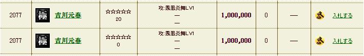 f:id:ninjinn76:20200107231701p:plain