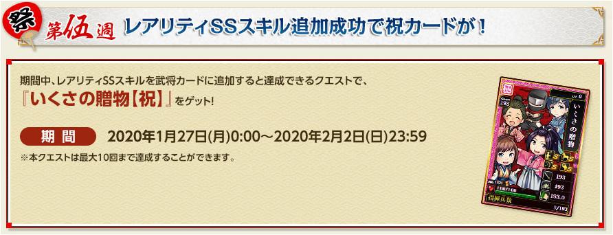 f:id:ninjinn76:20200117083642p:plain