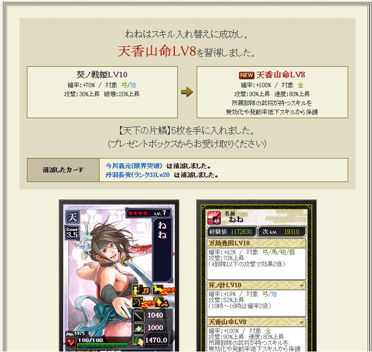 f:id:ninjinn76:20200127145845p:plain