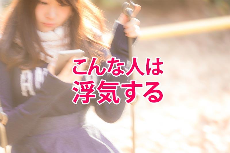f:id:ninkatsu3:20181217175918j:plain