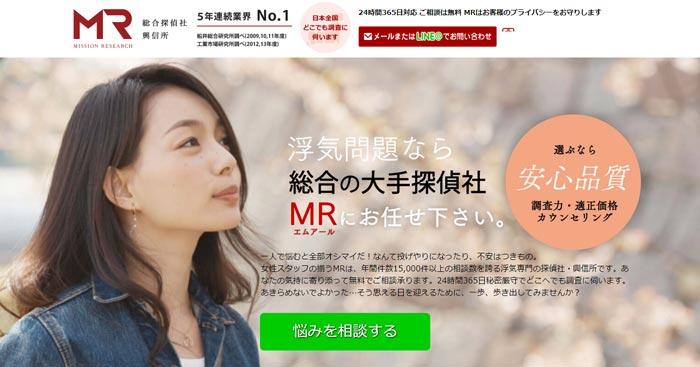 f:id:ninkatsu3:20181220155503j:plain