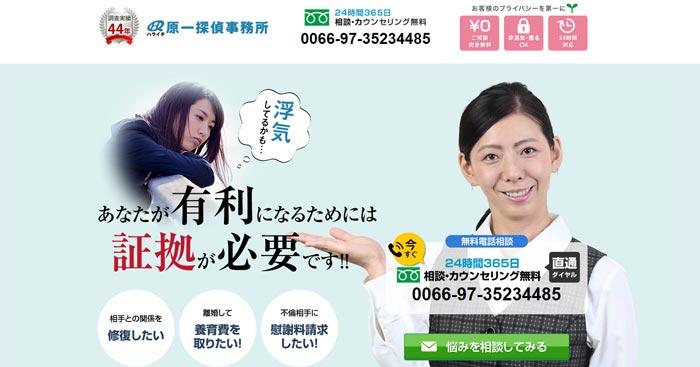 f:id:ninkatsu3:20181220155610j:plain