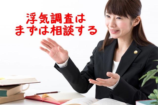 f:id:ninkatsu3:20181226154106j:plain