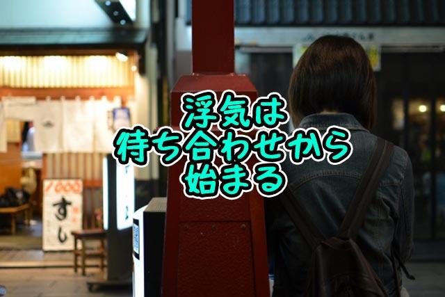 f:id:ninkatsu3:20181226174619j:plain