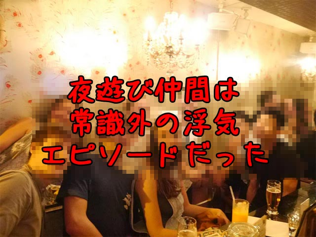f:id:ninkatsu3:20181227154022j:plain