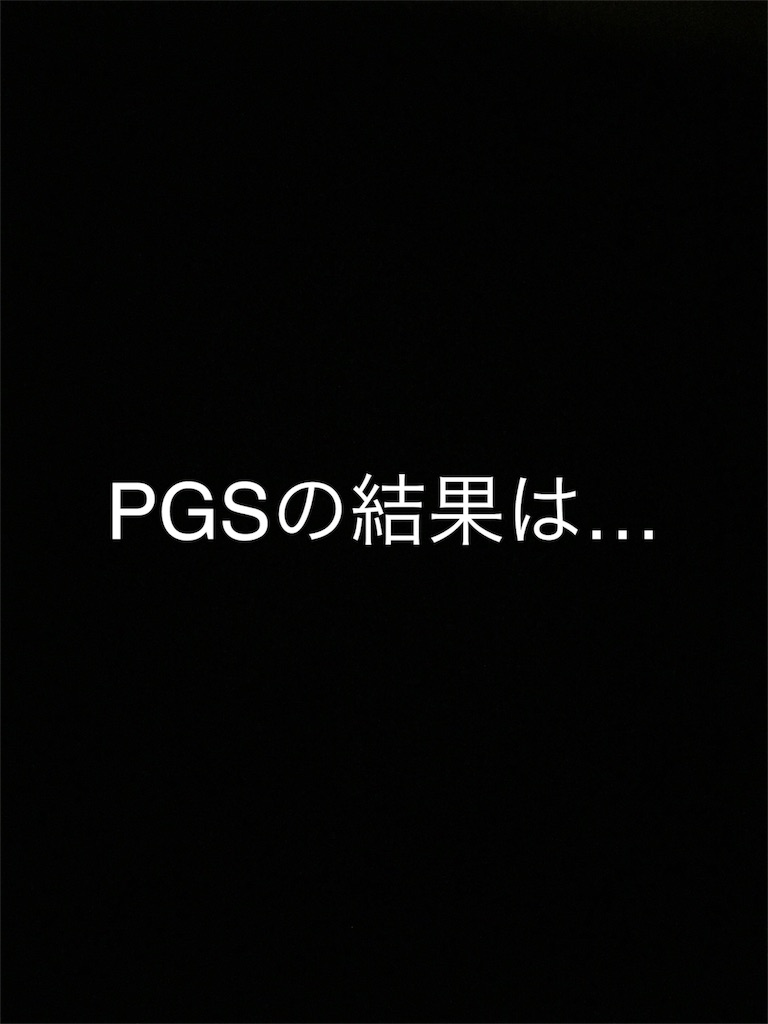 f:id:ninkatsuinusa:20170523125319j:image