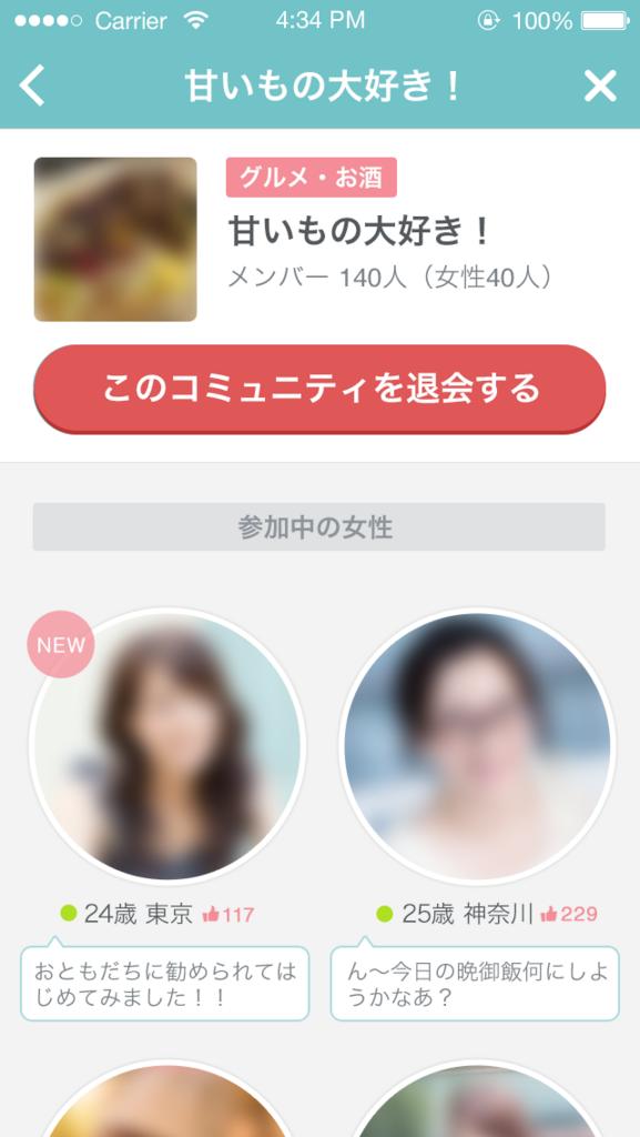 f:id:ninkatsujuku:20180310235949p:plain