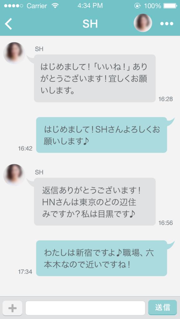 f:id:ninkatsujuku:20180418195546p:plain