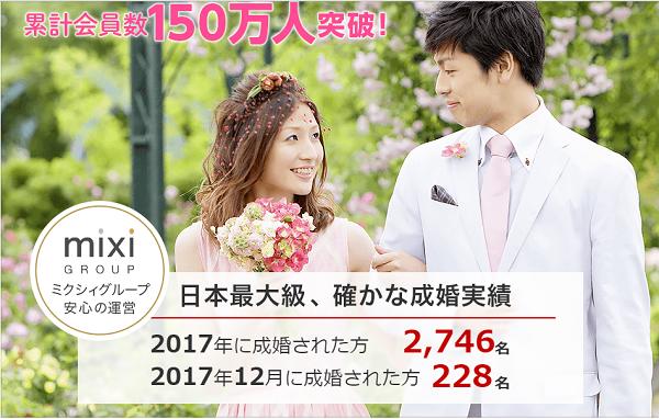 f:id:ninkatsujuku:20180421123908p:plain