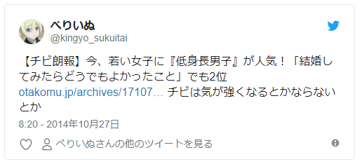 f:id:ninkatsujuku:20180427203511p:plain