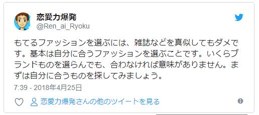 f:id:ninkatsujuku:20180428154730p:plain