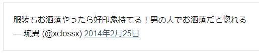 f:id:ninkatsujuku:20180428154827p:plain