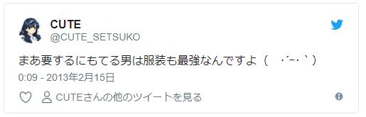 f:id:ninkatsujuku:20180428154838p:plain