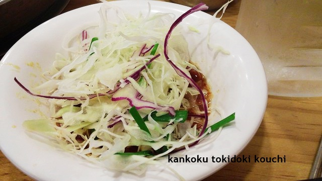 f:id:ninkatusuru:20160714034336j:plain