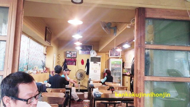 f:id:ninkatusuru:20161127183510j:plain