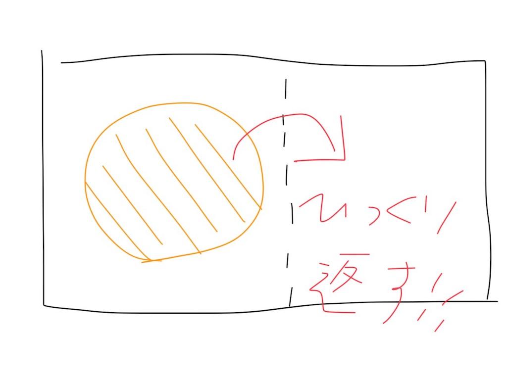 f:id:ninniku114:20161205211847j:image