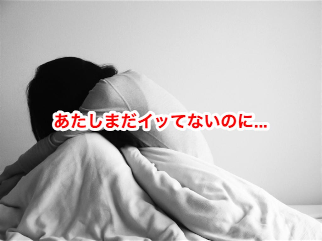 f:id:ninniku114:20180417144158p:image