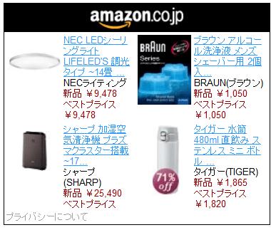f:id:ninnikukyokugen:20171007010726p:plain