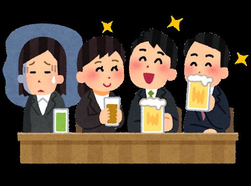 会社の飲み会で残業自慢する人、控えめに言って滅んでほしい