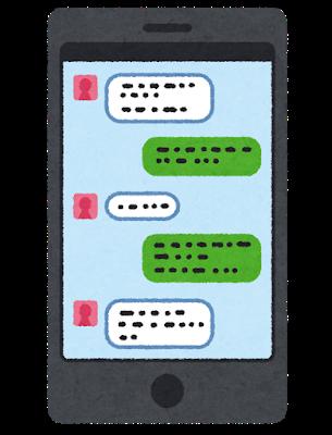 LINE@ LINE公式アカウント 開設 情報発信