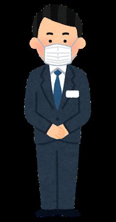 アムウェイ マルチ商法 勧誘 手口 特徴 ねずみ講 MLM