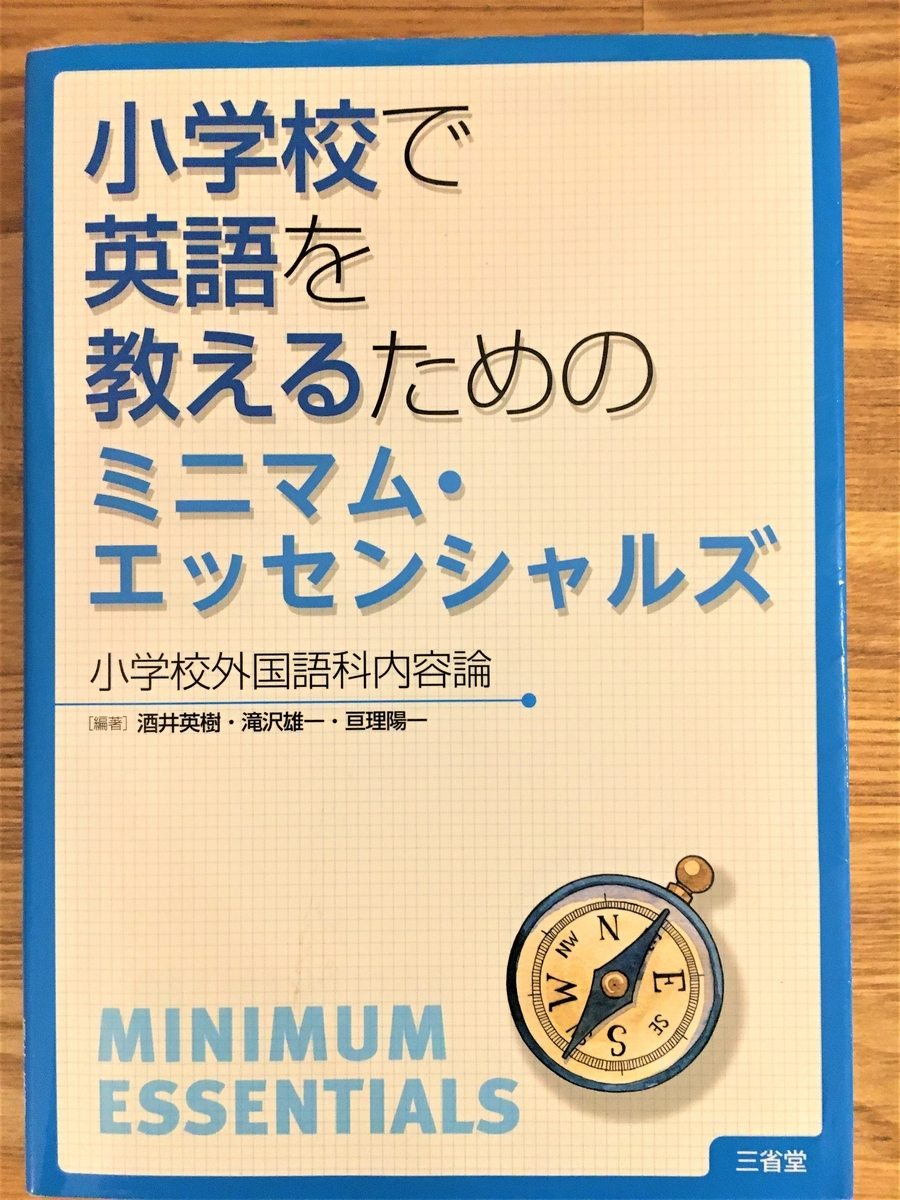 f:id:ninnin2222:20200320055117j:plain
