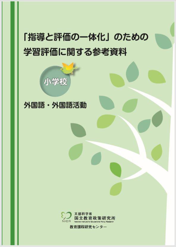 f:id:ninnin2222:20200405004823j:plain
