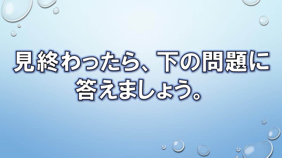 f:id:ninnin2222:20200428153144j:plain