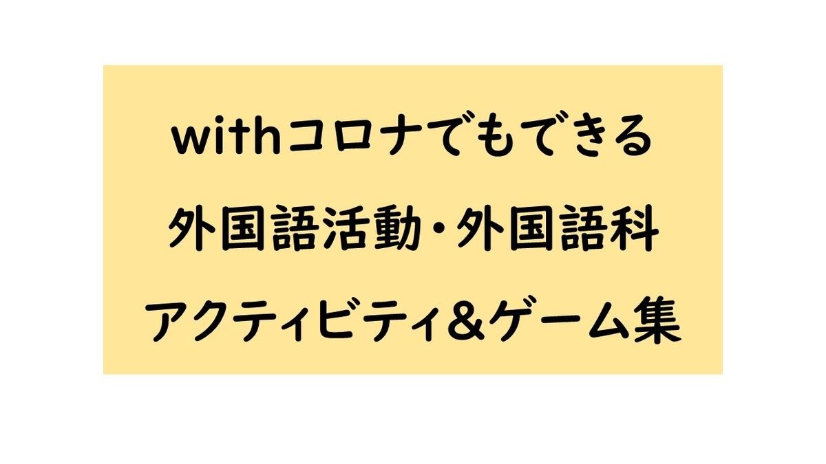 f:id:ninnin2222:20200516222333j:plain