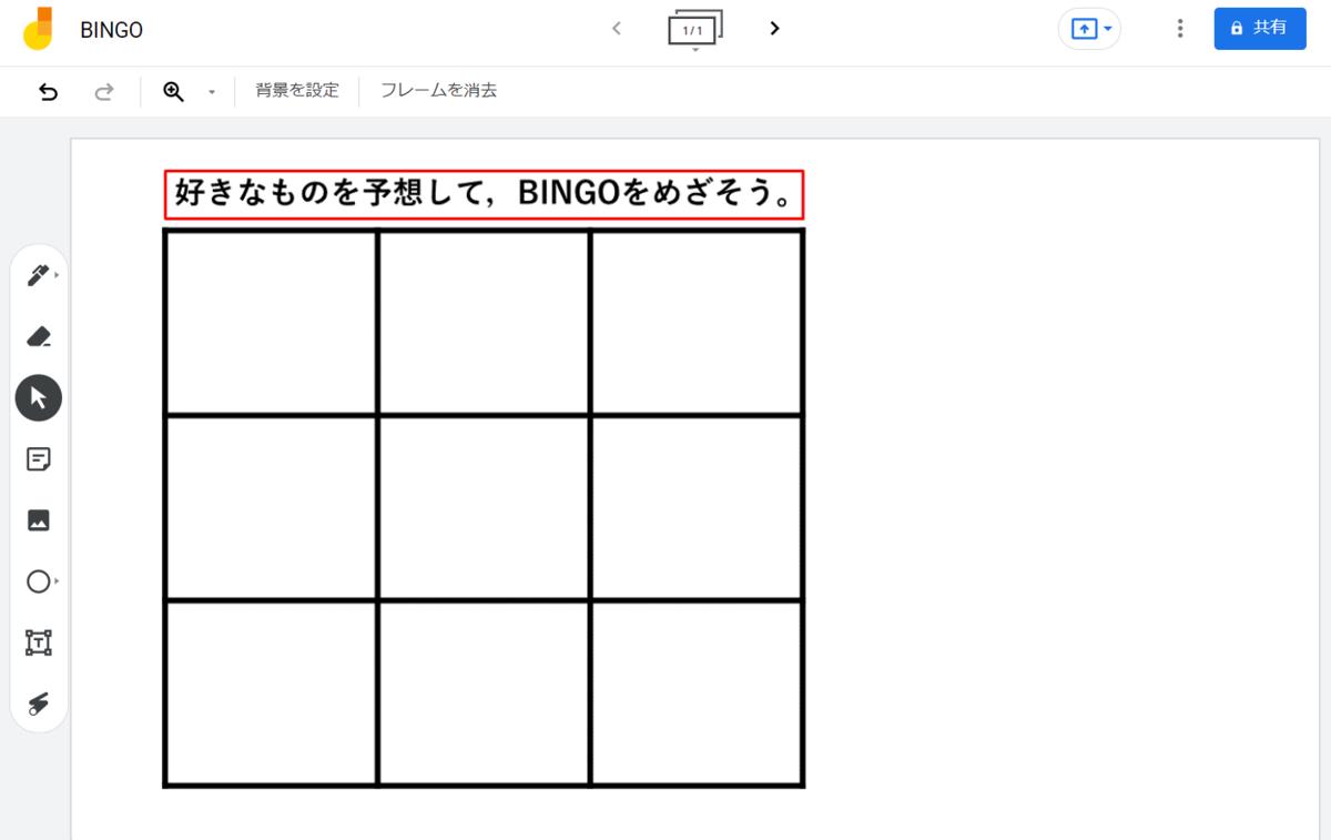 f:id:ninnin2222:20210920090638p:plain